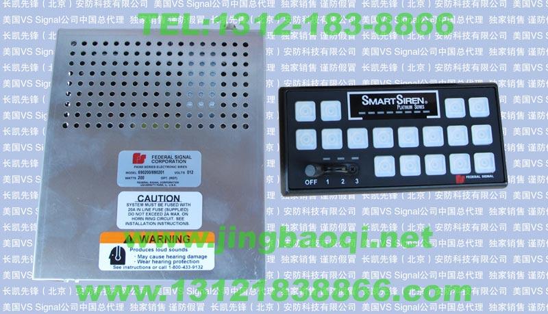 美国联邦信号公司(道奇)Federal Signal PA300-CN警报器-美国原装进口