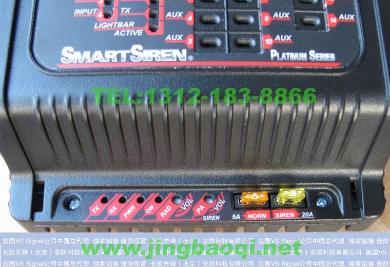 SSP3000警报器美国联邦信号公司(道奇)Federal Signal Smartsiren Platinum-美国原装进口