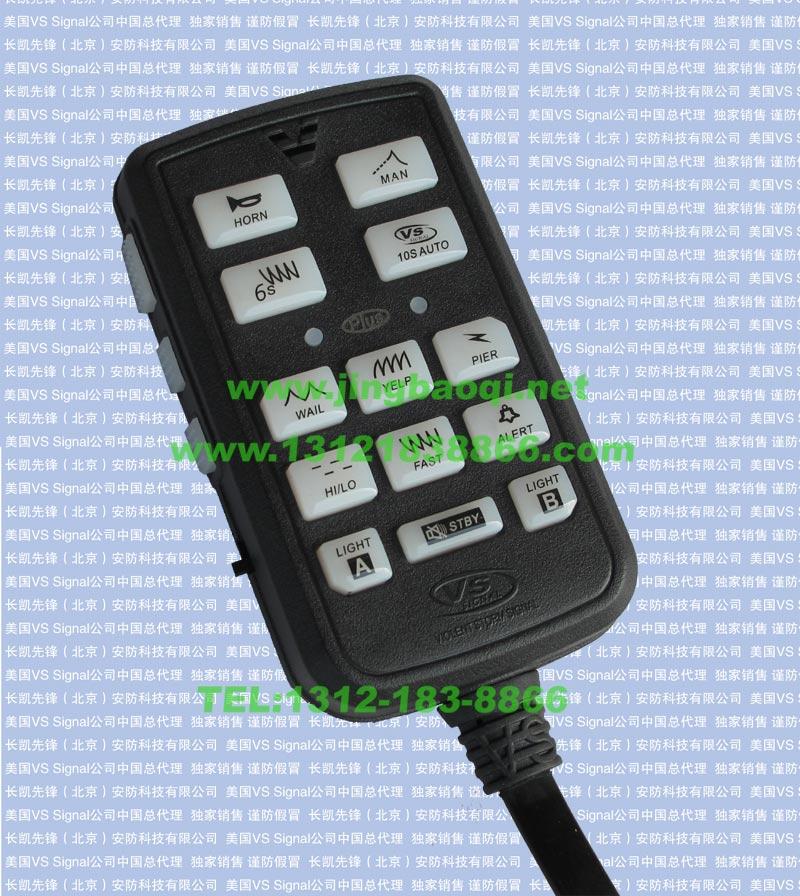 2014款美国原装进口VS Signal V6-1 (V61)plus增强版警报器-长凯先锋中国总代理美国联邦信号道奇授权代理商