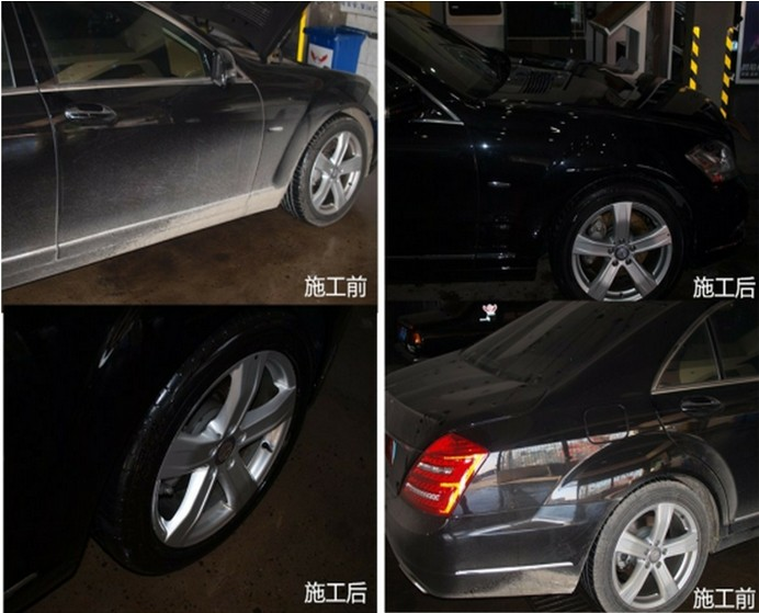 北京文咖思吧汽车精致SPA单次洗车券