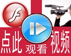 点此观看长凯先锋(北京)安防科技有限公司警车安装视频